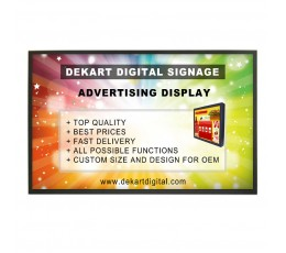 65 inch Commercial DS advertising display ADBOX-650