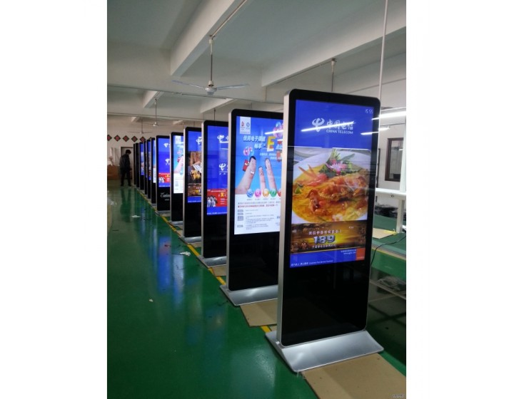 Digital Totems are popular in August 2016