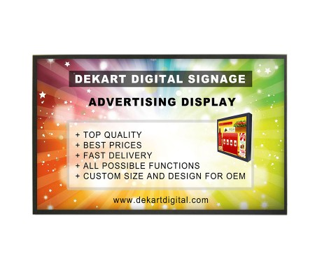 70 inch Digital signage commercial display ADBOX-700