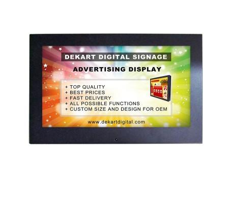 7 inch Digital Signage advertising display DIPANEL-0700-BLK