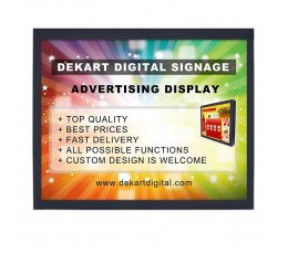 17 inch Advertising LCD ad player DIPANEL-1700-BLK