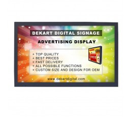 22 inch vandal-proof Digital signage advertising display DIPANEL-2150-BLK