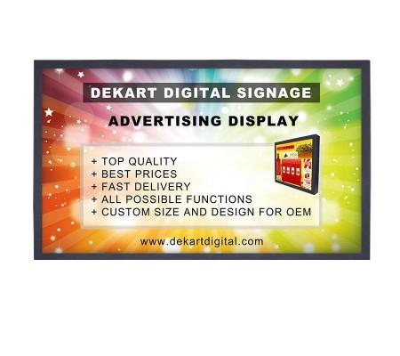 "42 inch Digital advertising display 42"" DIPANEL-4200-BLK"