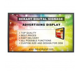 55 inch Digital signage advertising display DIPANEL-5500-BLK
